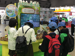 Displays at environmental exhibits