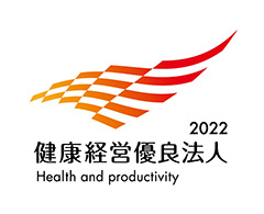 Recognized in the Certified Health and Productivity Management Organization Recognition Program