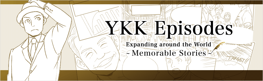 YKK Episodes : Expanding around the World -Memorable Stories-